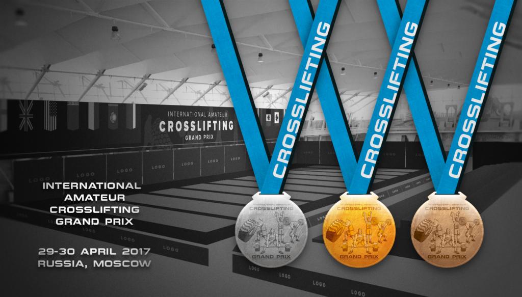 медали_1