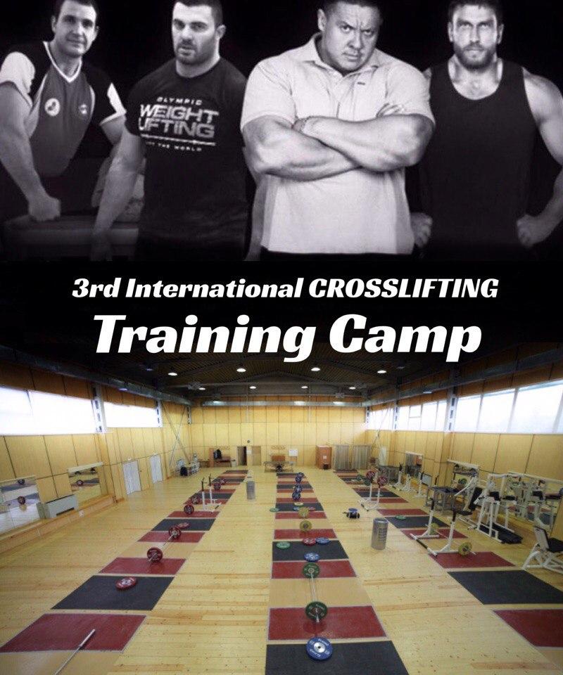 тренировочный сбор по кросслифтингу
